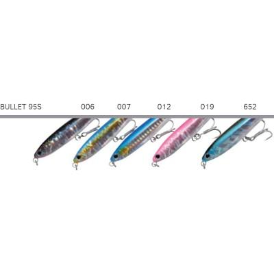 Vobler stick-bait HART BULLET 28g